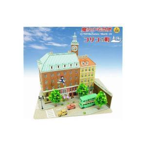 魔女の宅急便  「コリコの町」 (1/220 さんけいMK07-16)|v-toys