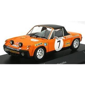 ポルシェ 914/6 WALDEGAARD/THORSZELIUS モンテカルロラリー 1971 (1/43 ミニチャンプス400716507) v-toys