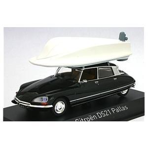 シトロエン DS21 Pallas 1973 ブラック (ボート積載) (1/43 ノレブ157072)|v-toys
