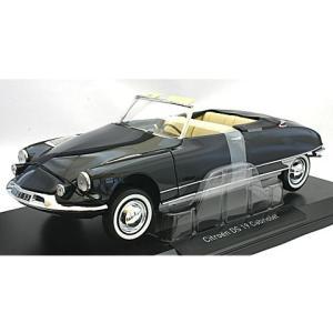 シトロエン DS19 カブリオレ 1961 ロイヤルブルー (1/18 ノレブ 181564)|v-toys