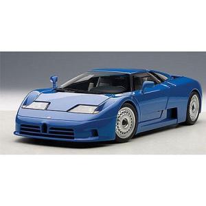 ブガッティ EB110 GT ブルー (1/18 オートアート70976)|v-toys
