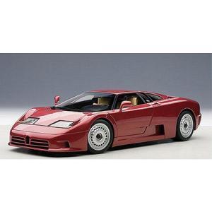 ブガッティ EB110 GT ダークレッド (1/18 オートアート70977)|v-toys