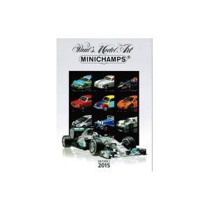 PMA カタログ 2015 エディション1 (ミニチャンプスPMAC20151)|v-toys