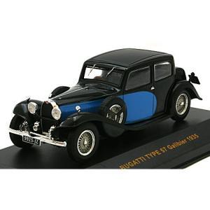 ブガッティ Type 57 ギャリビエ 1935 ブラック/ブルー (1/43 イクソMUS058)|v-toys