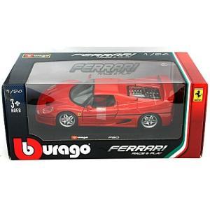 フェラーリ F50 レッド (1/24 ブラーゴ BB200-477)|v-toys