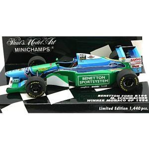 ベネトン フォード B194 M.シューマッハ 1994 ワールドチャンピオン (フィギュア無し) (1/43 ミニチャンプス400940005)