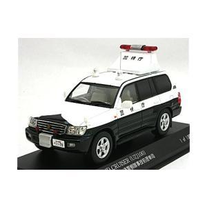 トヨタ ランドクルーザー (UZJ100) 2004 警視庁高速道路交通警察隊事故処理車両 (1/43 レイズ H7430410)