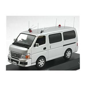 ニッサン キャラバン (E25) 2012 警察本部警備部無線車両 (1/43 レイズH7431203)|v-toys
