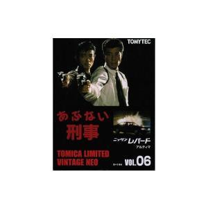 あぶない刑事 06 ニッサン レパード 紺 劇場版「あぶない刑事」より (1/64 トミーテック280071)|v-toys