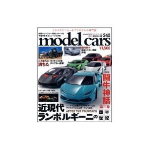 モデル・カーズ 242号 特集:「闘牛神話第二章 カウンタック、その後」 (株式会社ネコ・パブリッシング)|v-toys