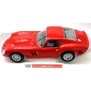 フェラーリ 250GTO レッド (オリジナルシリーズ) (1/18 ブラゴ18-16602R)|v-toys