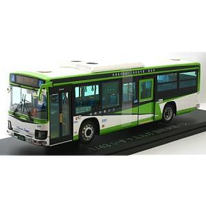 いすゞ エルガ 国際興業バス (1/43 グッドスマイルカンパニー 050)|v-toys