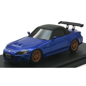 城島 俊也 S2000 (1/43 モデラーズMD43220) v-toys