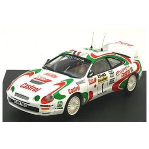 トヨタ セリカ ST205 1995 モンテカルロ (1/43 トロフュー717)|v-toys