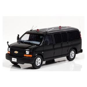 シボレー エクスプレス L3500 2008 警察本部警備部要人警護車両 (1/43 レイズH7430817)|v-toys
