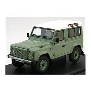 ランドローバー ディフェンダー 90 ヘリテイジ エディション グリーン (1/43 オルモストリアルAL410204)|v-toys
