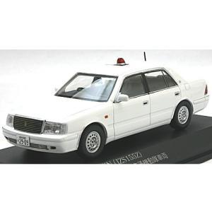 トヨタ クラウン (JZS155Z) 2000 神奈川県警察交通部交通機動隊車両 (1/43 レイズH7430003)|v-toys