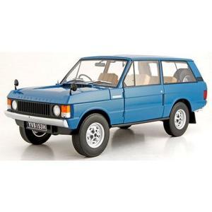 レンジローバー 1970 ブルー  (1/18 オルモストリアルAL810101)|v-toys