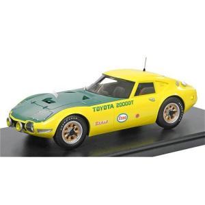 トヨタ 2000GT 速度記録車 (1/24 Qモデル QM2402YE)|v-toys