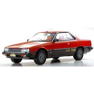 ニッサン スカイライン 2000 ターボ RS レッド (1/18 京商KSR18051R) v-toys