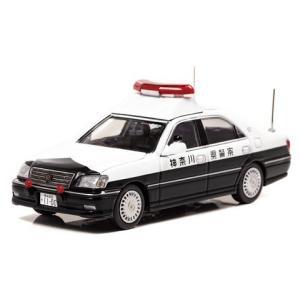 トヨタ クラウン (JZS171) 2004 神奈川県警察地域部自動車警ら車両(027) (1/43 レイズH7430409) v-toys