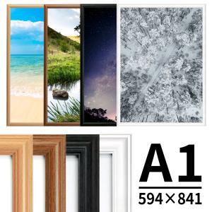 万丈 壁掛け 額縁 ポスターフレーム 木製 ポスター額 A1 同梱不可・ラッピング不可(大型送料適用)|v-vanjoh