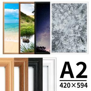 万丈 壁掛け 額縁 ポスターフレーム 木製 ポスター額 A2 v-vanjoh
