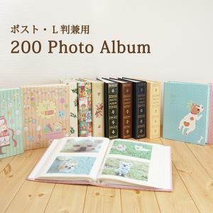 200フォトアルバム ポケットタイプ L判写真/はがき兼用200枚収納|v-vanjoh