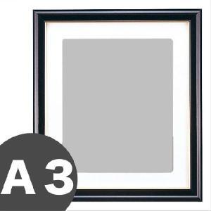 フジ 額縁 木製 肖像額 黒 金線入り A3 A151-305|v-vanjoh