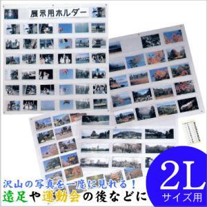 フォトアルバム 万丈 写真展示用ホルダー 2L判 A210-015|v-vanjoh