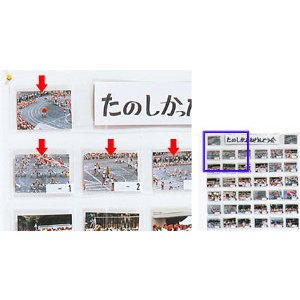 フォトアルバム 万丈 写真展示用ホルダー 2L判 A210-015|v-vanjoh|02