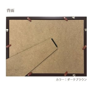 V木製ピンズフレーム B5|v-vanjoh|05
