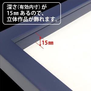 V木製ピンズフレーム B5|v-vanjoh|06