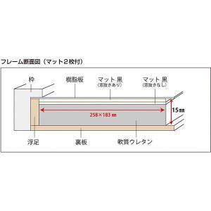 V木製ピンズフレーム B5|v-vanjoh|07
