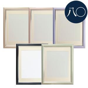 万丈 肖像額 葬儀用カラー額 八〇マット付き 全4色(面材:無反射PVC)|v-vanjoh