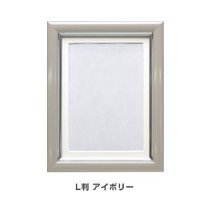 万丈 肖像額 葬儀用カラー額 L判マット付き 全4色(面材:無反射PVC)|v-vanjoh|02