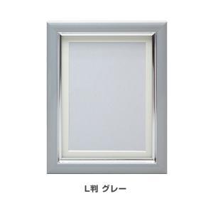 万丈 肖像額 葬儀用カラー額 L判マット付き 全4色(面材:無反射PVC)|v-vanjoh|03