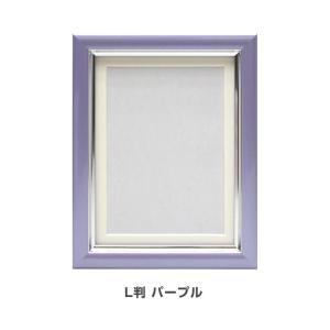 万丈 肖像額 葬儀用カラー額 L判マット付き 全4色(面材:無反射PVC)|v-vanjoh|04