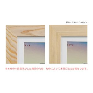 はがき・2L 2サイズ兼用 木製フレーム・額縁・写真立て・フォトフレーム V檜フレーム 2L判/ハガキ判|v-vanjoh|03