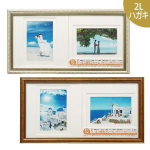 タテ・ヨコ自在フレーム 2L/ハガキ判 シルバー/キャメル 壁掛けフォトフレーム・額縁・写真立て 飾り方32通り|v-vanjoh