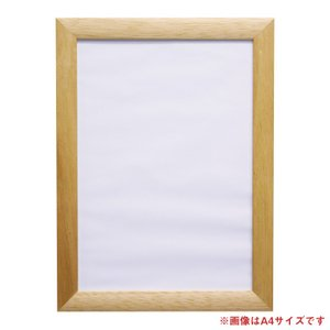 アウトレット 在庫限り ポスター額 壁掛けフォトフレーム・額縁 木製アートフレーム A1 ナチュラル 同梱不可・ラッピング不可(大型送料適用)|v-vanjoh