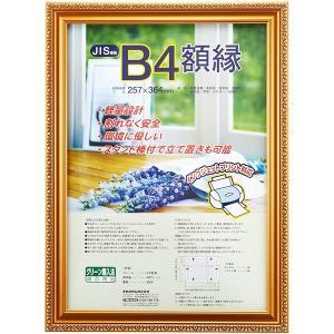 受発注商品 ナカバヤシ 軽量 樹脂製賞状額 金ケシ B4(JIS規格)フ-KWP-36/NN v-vanjoh