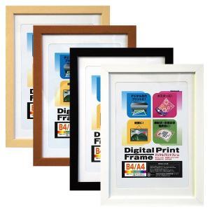 受発注商品 ナカバヤシ 壁掛け フォトフレーム 写真立て デジタルプリントフレーム B4/A4|v-vanjoh