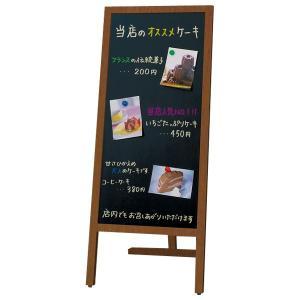送料無料 ナカバヤシ メニューボード 片面タイプ (L)  MBB-202DM|v-vanjoh