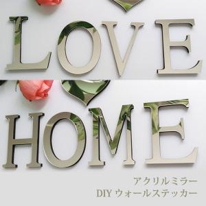 アクリルミラー DIYウォールステッカー 全2種「HOME」「LOVE」(クリックポスト発送)代引不可・同梱不可 送料無料|v-vanjoh