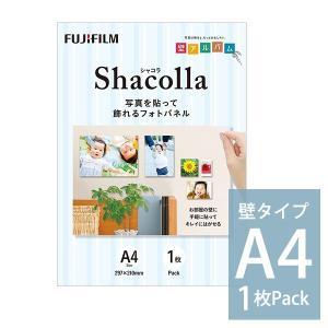 写真パネル・フォトパネル シャコラ(Shacolla)壁タイプ A4サイズ 単品(1枚パック) フジ FUJIFILM|v-vanjoh