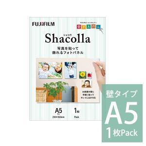 写真パネル・フォトパネル シャコラ(Shacolla)壁タイプ A5サイズ 単品(1枚パック) フジ FUJIFILM|v-vanjoh