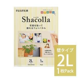 写真パネル・フォトパネル シャコラ(Shacolla)壁タイプ 2Lサイズ 単品(1枚パック) フジ FUJIFILM|v-vanjoh
