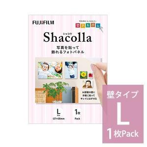 写真パネル・フォトパネル シャコラ(Shacolla)壁タイプ Lサイズ 単品(1枚パック) フジ FUJIFILM|v-vanjoh