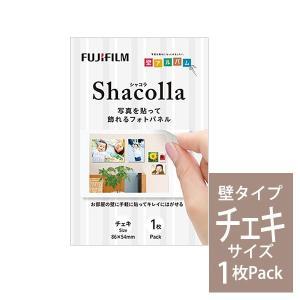 写真パネル・フォトパネル シャコラ(Shacolla)壁タイプ チェキサイズ 単品(1枚パック) フジ FUJIFILM|v-vanjoh